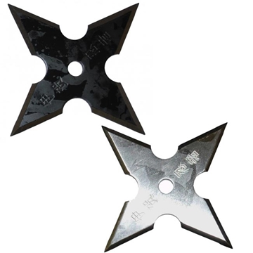 Picture of Mourning Star Ninja Throwing Shuriken Set