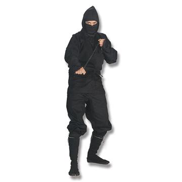 Picture of Shinobi Ninjutsu Stealth Ninja Uniform
