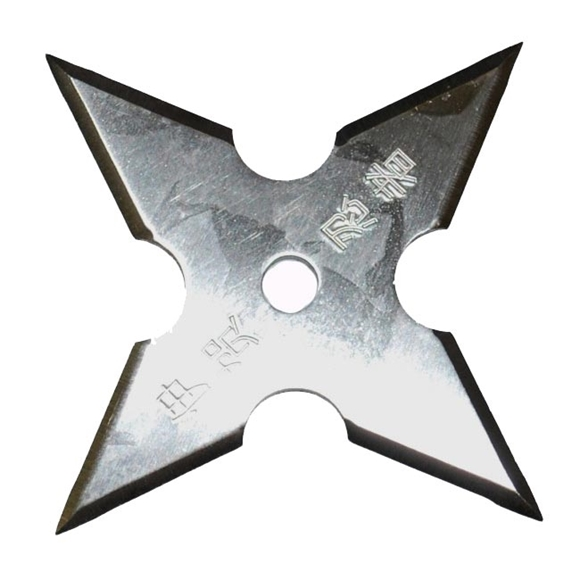 Picture of Mourning Star Ninja Shuriken