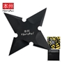 Picture of Honshu Sleek Black Ninja Throwing Star – Large